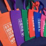bolsa en tela variedad de colores